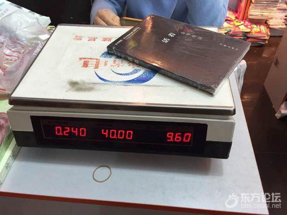 在宁波,书论斤卖还是第一次看到,但同学说会有猫腻