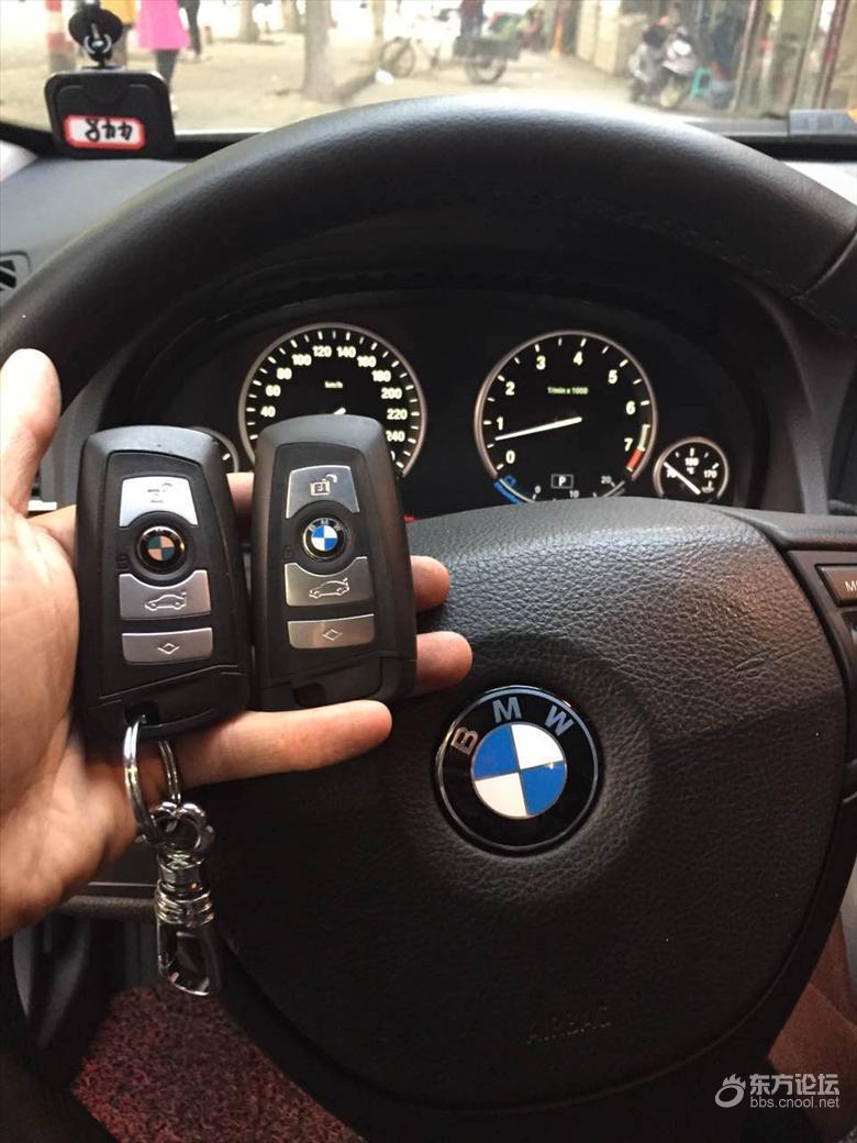 专业正规配BMW 奔驰 奥迪各种车型钥匙