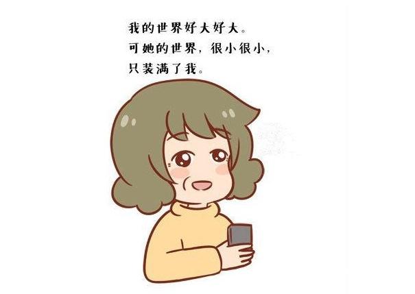 儿行千里母担忧—【绿姿蛋糕】致爱母亲 [复制]